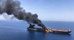 استهداف سفينة مملوكة لاسرائيلي قرب جزيرة الفجيرة الاماراتية