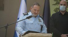 عميل سري للشرطة يوقع العشرات من تجار المخدرات والسلاح في الشمال