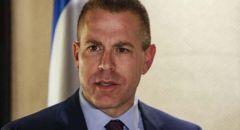 إردان سفيرا لإسرائيل لدى الأمم المتحدة ولدى الولايات المتحدة
