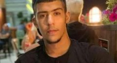 رهط: وفاة الشاب أيوب أبو العسل (20 عاما) إثر مرض عضال