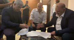 حل الأزمة الائتلافية مع القائمة العربية الموحدة والتصويت على نقل صلاحيات سلطة توطين البدو في النقب لوزارة الرفاه