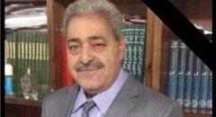 البعنة: وفاة الدكتور هشام بكري بعد صراع مع المرض