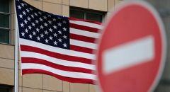 الولايات المتحدة تعلن تعليق برنامج قبول فئة من اللاجئين العراقيين
