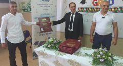 تخريج الفوج ال ٤٨ لمدرسة اورط  الكرمل حيفا