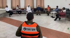 قائد لواء الجليل الغربي في الجبهة الداخلية يلتقي مع الأئمة شمال البلاد