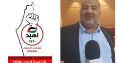 جيش الهبد الإلكتروني يتوعد صفحة النائب منصور عباس