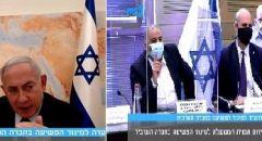 نتنياهو لمنصور عباس: الخطة الحكومية لمكافحة الجريمة في المجتمع العربي ستوضع على طاولة الحكومة للمصادقة عليها خلال أسبوعين