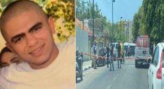 مقتل الشاب فريد خلاف جراء تعرضه لإطلاق رصاص في يافا - تل ابيب