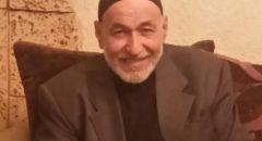 الناصرة: الحاج عادل سليم نصرة سلوطة (أبو هاني) في ذمة الله