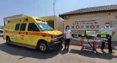 محطة نجمة داود الحمراء في باقة الغربية ستشغل سيارة العلاج المكثف