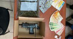 اعتقال رجل وابنه من تل ابيب بعد ضبط مخدرات واسلحة بحوزتهما