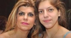 مقتل فادية قديس من يافا | إدانة ابنتها وصديقها بالقتل
