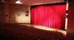 وزارة الثقافة والرياضة  تعلن عن موعد افتتاح القاعات للعروض الثقافية