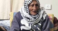 سخنين: وفاة الحاج سعيد صالح أبو يونس (ابو محمد)
