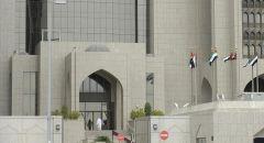 المركزي الإماراتي يتوقع نمو الناتج المحلي الإجمالي غير النفطي 3.6% مع نهاية عام 2021