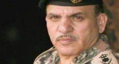 وفاة رئيس هيئة الأركان  الاردني الاسبق الفريق اول  خالد الصرايرة