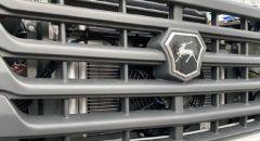 شركة GAZ الروسية تطرح شاحناتها الصغيرة  Next المتعددة الاستخدامات