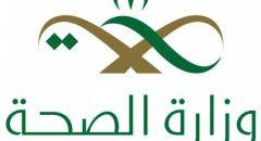 السعودية: 23 وفاة و1877 إصابة بكورونا خلال 24 ساعة