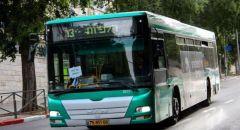 الحكومة تصادق على تسهيلات جديدة بأنظمة المواصلات