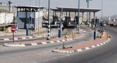 ابتداء من الثلاثاء إغلاق معابر نقل البضائع في منطقة يهودا والسامرة