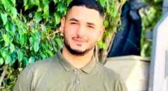 مصرع الشاب أحمد ابو القيعان من حورة بعد تعرضه للغرق في شاطئ بتل ابيب