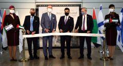 الاتحاد للطيران تطلق أول رحلة تجارية مجدولة بين أبوظبي و تل أبيب
