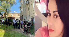 مقتل نجاح منصور طعنًا بمنزلها في حيفا واعتقال زوجها من الجديدة المكر