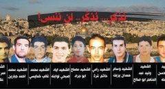لجنة المتابعة تدعو مجددا لإعادة فتح التحقيق بقتل شهداء هبة القدس والاقصى