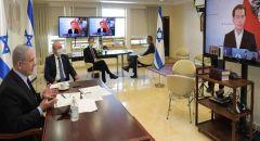 رئيس الوزراء تننياهو يشارك في مؤتمر زعماء استضافه المستشار النمساوي