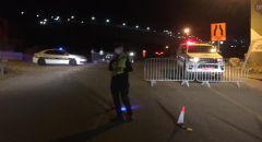 مجدل شمس: قوات الشرطة تنتشر وتنصب الحواجز في المخارج والمداخل بعد ارتفاع عدد الاصابات بالكورونا