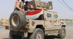 """""""رويترز"""": التحالف العربي  يعلن وقف إطلاق النار في اليمن"""
