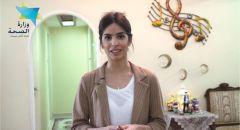 لونا منصور: هكذا أثرت الكورونا على حياتي المهنية والعملية
