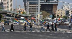 مجالس درزية وشركسية بمظاهرة في مدينة تل ابيب
