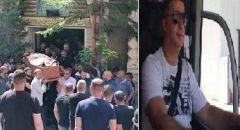 تشييع جثمان المرحوم ناصر محمود كيوان من ام الفحم ضحية حادث الطرق
