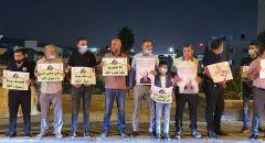 كفر كنا : وقفة احتجاجية نصرة للرسول محمد صلى الله عليه وسلم