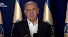 نتنياهو: العملية العسكرية ضد غزة ستستمر لبضعة أيام