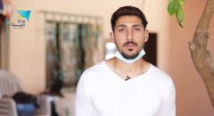 اللاعب عايد حبشي: رمضان هذا العام بدون لقاءات أو تجمهرات تفاديًا لحصد الأرواح