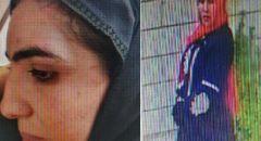 الشرطة تناشد الجمهور وتطلب مساعدته في العثور على الشابتين نور ونعمة الصانع من النقب