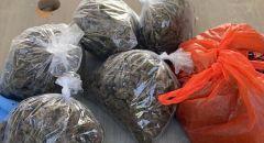 ضبط كمية كبيرة من المخدرات في ايلات بحوزة شاب من شرقي القدس