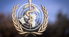 منظمة الصحة العالمية اطلقت تطبيقا رسميا لفيروس كورونا اليوم