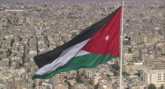 """النيابة العامة الأردنية تعلن انتهاء التحقيقات المتعلقة بـ""""الأحداث الأخيرة"""" في المملكة"""