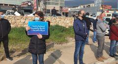 نحف : مظاهرة على مفرق نحف تنديدا باعمال و الجريمة