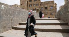 أطباء بلا حدود: من الصعب تقييم  انتشار كورونا في اليمن