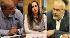 النوّاب: الطيبي، السعدي وسندس صالح ينجحون بتمرير قانون لحماية وتعويض العمال والموظفين المتواجدين في الحجر الصحي