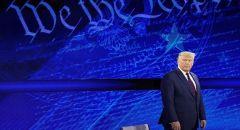 ترامب يقرر عدم الحضور شخصيا لاجتماع الجمعية العامة للأمم المتحدة