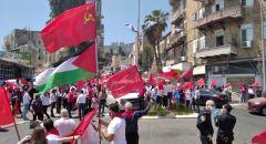 مسيرة الاول من ايار في حيفا والناصرة