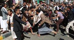 التحالف العربي يعلن عن اعتراض طائرة مسيرة مفخخة أطلقها الحوثيون نحو السعودية
