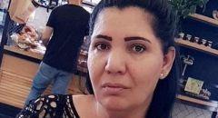 مصرع السيدة سمية حسن مايا - قعدان اثر تعرضها للدهس في حيفا