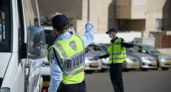 """نشاط للشرطة الاسرائيلية خلال """"لاج باعومير"""" في ميرون 2020"""