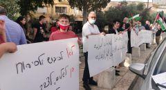 """الناصرة : وقفة احتجاجية بعنوان """" لا للاعدامات الميدانية"""""""